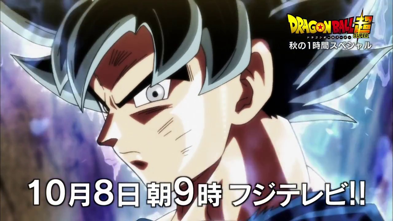Los fans de Dragon Ball Super molestos por el audio del episodio 110