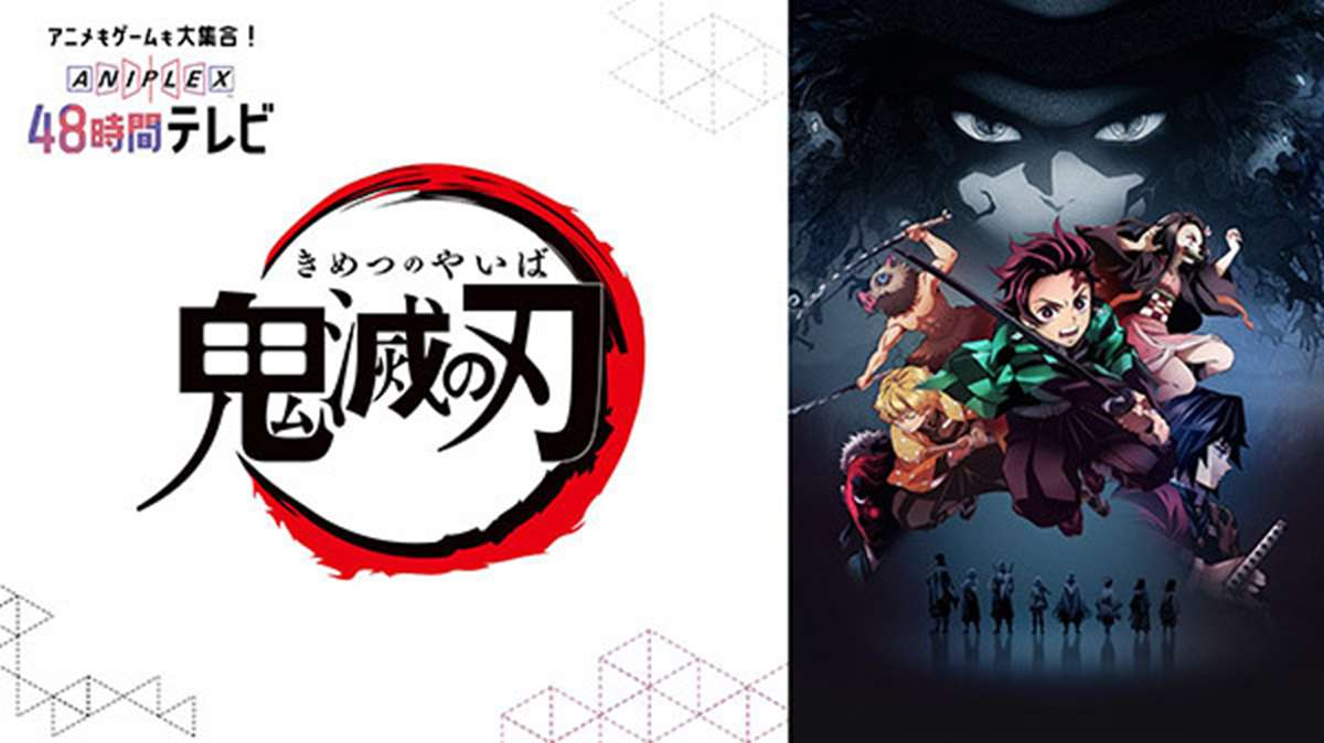 Especial informativo de Demon Slayer: Kimetsu no Yaiba